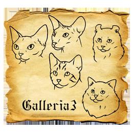 Kissan kuvien galleria